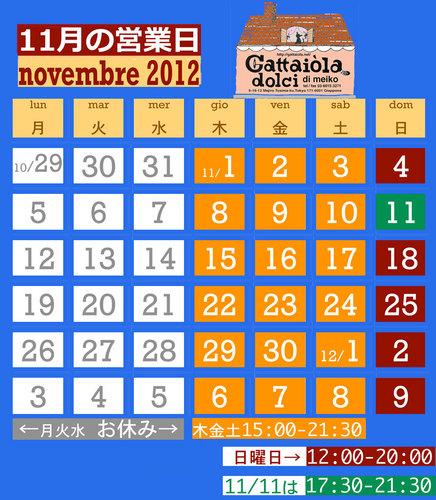 2012-11.jpg